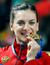 Photo: Yelena Isinbayeva